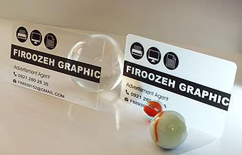 نمونه کارت شیشه ای شفاف و نیمه شفاف