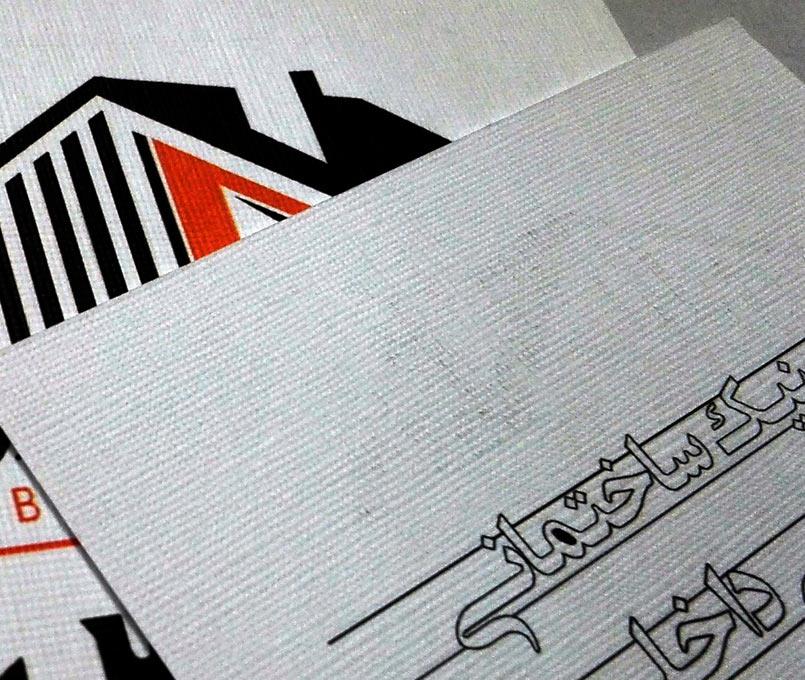 مراکز بزرگ تولید و چاپ کارتهای خاص میباشد | فیروزه گرافیک   katan o l 5