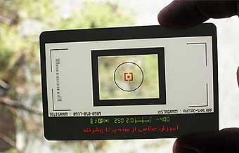 نمونه کارت مات (شفاف موضعی)